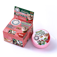 5STAR 4A herbal concentrated toothpaste clove25 gr. Thailand