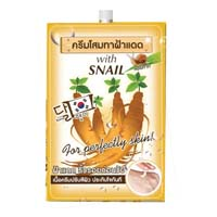 Fuji snail and ginseng cream 10 gr. Thailand