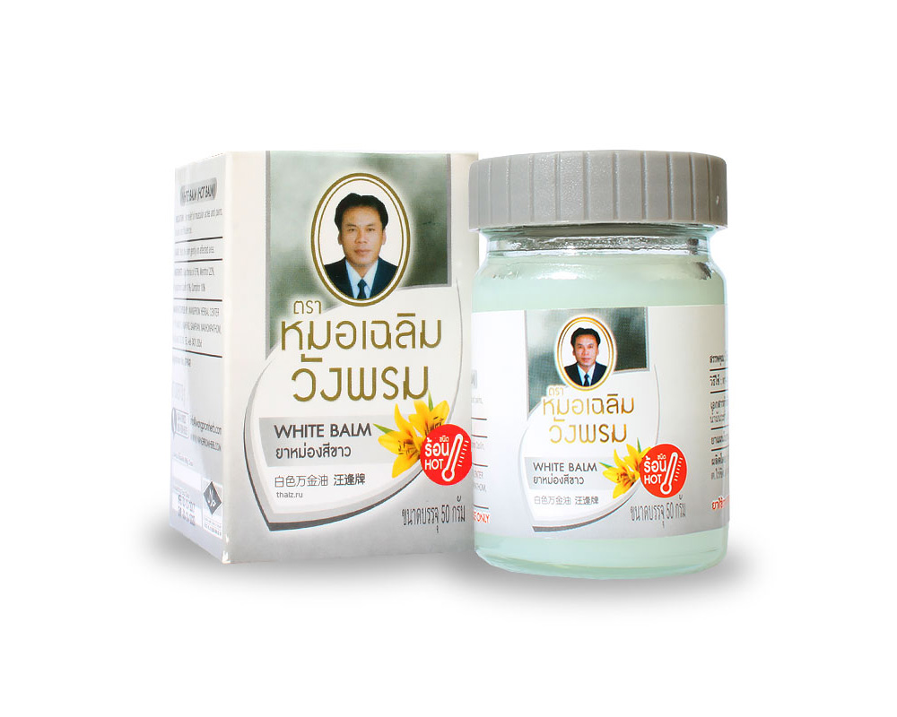 Натуральный белый согревающий бальзам ВАНГПРОМ Wang Prom 50 гр. Таиланд. doctor_wangphrom_white_balm_new