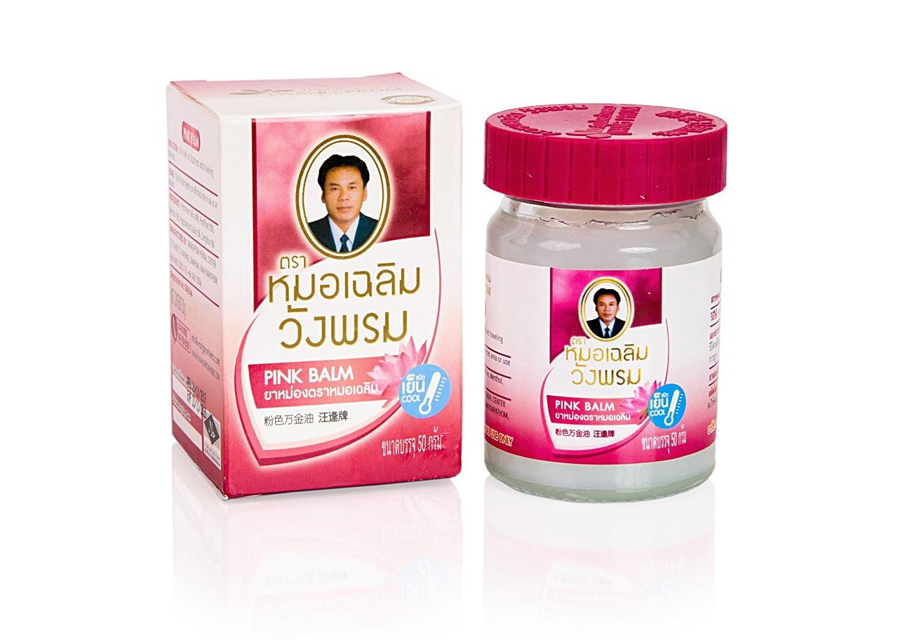 Натуральный лечебный розовый бальзам Вангпром с лотосом WANG PROM Pink Balm Lotus 50 ml