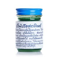 OSOTIP green balm 50 ml. Thailand 100% Original Product from Thailand MADE IN THAILAND