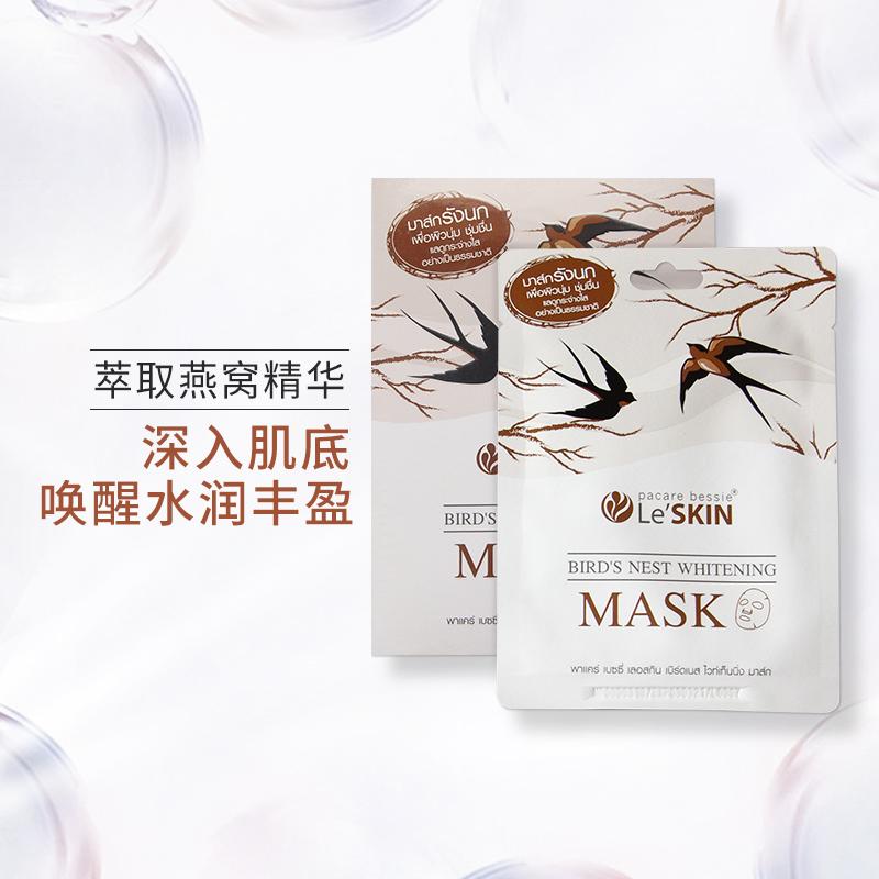 Тайская отбеливающая маска для лица с ласточкиными гнездами Bird