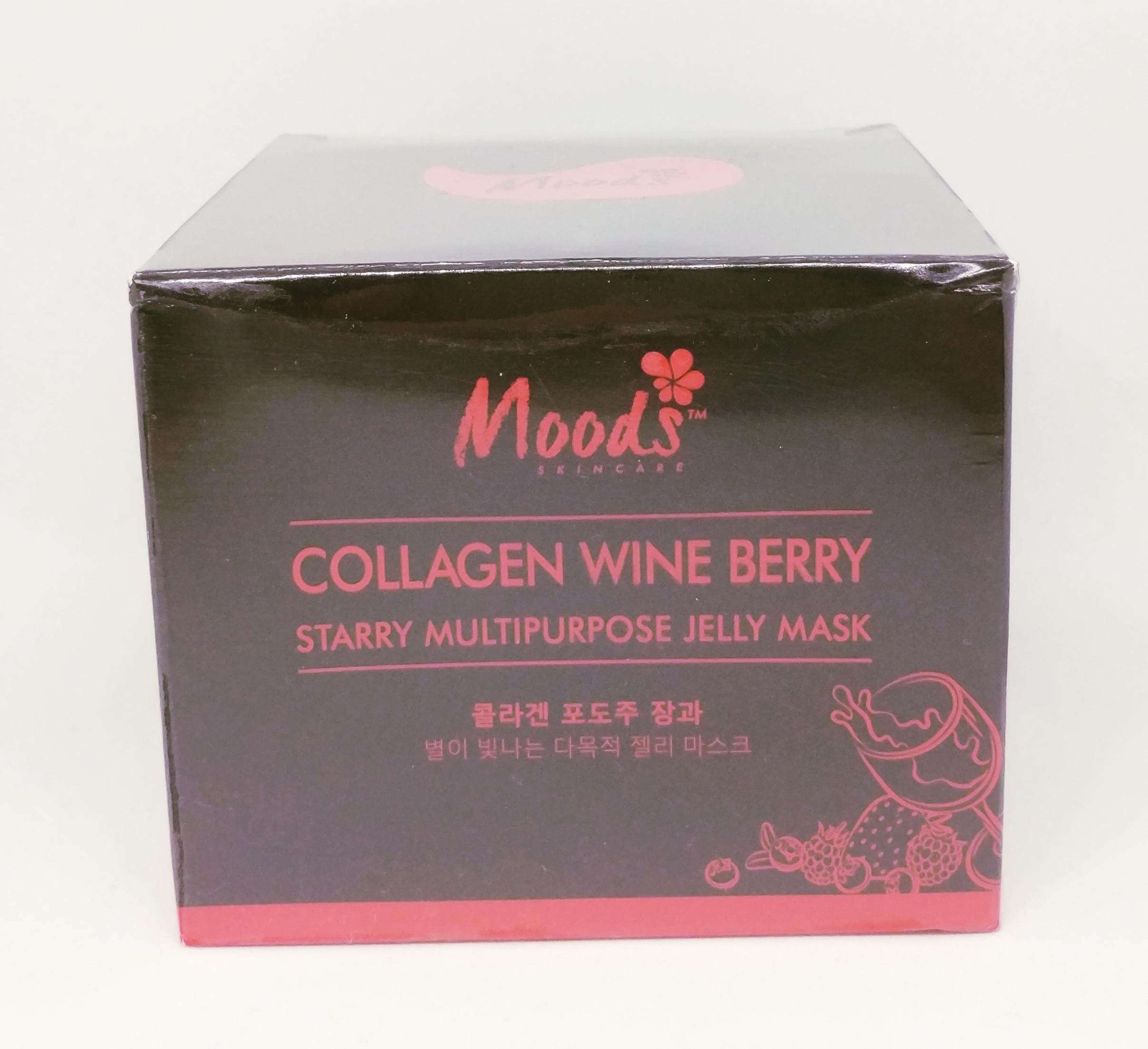 Тайские гидрогелевые патчи с коллагеном, вином и экстрактами ягод MOODS COLLAGEN WINE BERRY STARRY MULTIPURPOSE JELLY MASK 60 шт. тайская косметика патчи