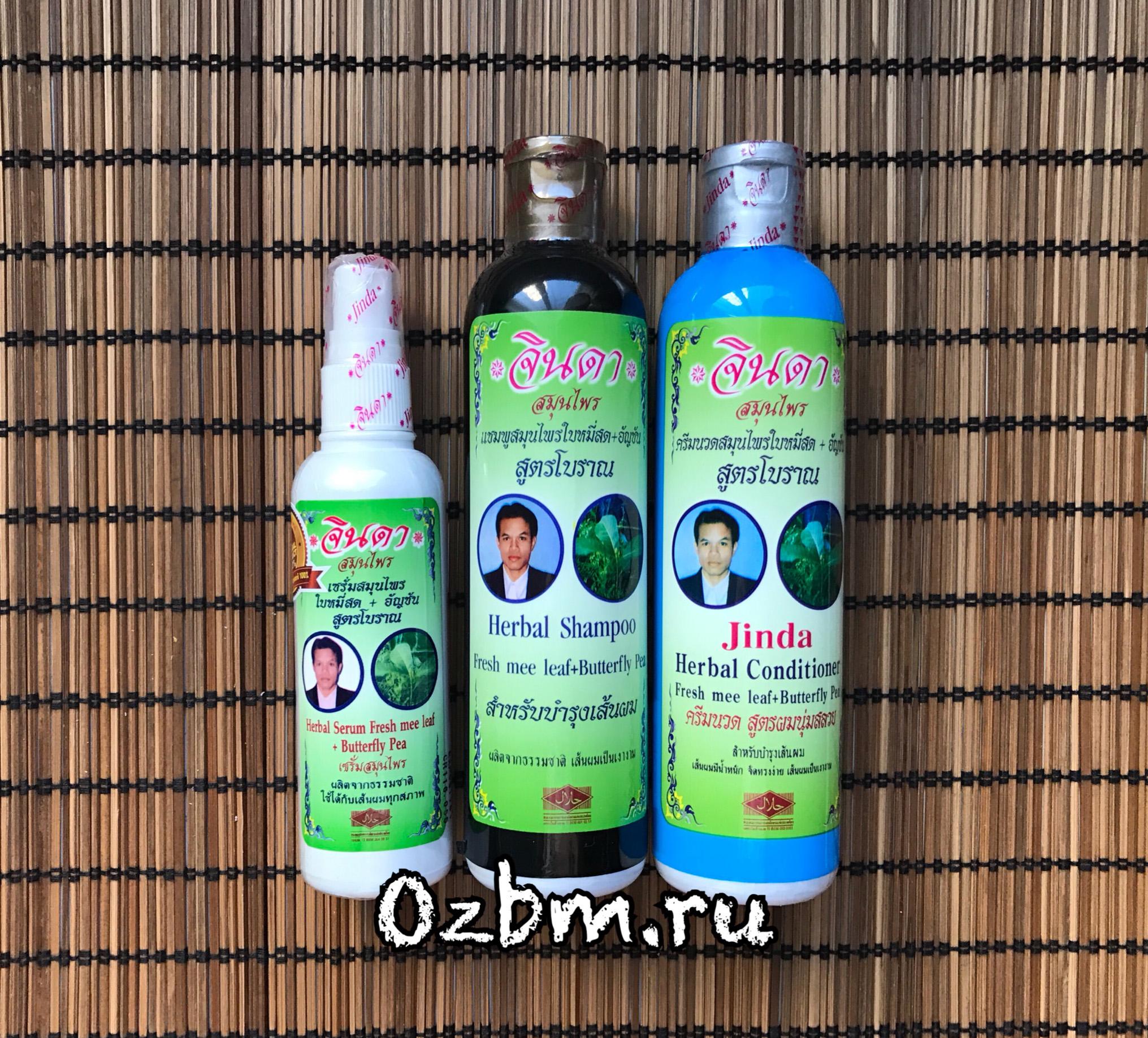 Тайские шампуни и кондиционеры от выпадения волос и для роста волос Натуральные шампуни и кондиционеры от выпадения волос и для роста волос из Тайланда