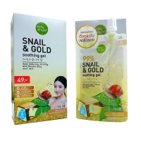 Baby Bright Snail Gold Soothing Gel 30 ml. Thailand