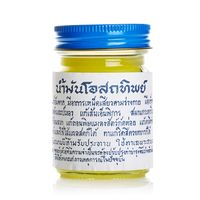OSOTIP yellow balm 50 ml. Thailand 100% Original Product from Thailand MADE IN THAILAND