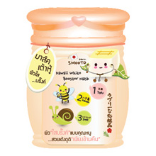 Smooto Kawaii Booster Mask 10 ml. Thailand 100% Original Product from Thailand MADE IN THAILAND
