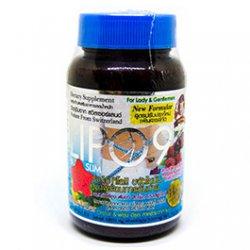 Тайские капсулы для снижения веса Novy broccoli 10 капсул